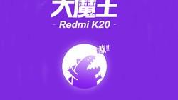 Redmi K20超长续航