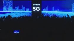 三星远见·未来媒体沟通会 5G先锋计划启动