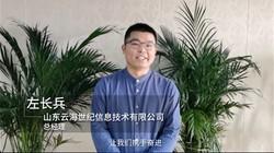 IPF 2020 预热视频(二)
