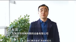 IPF 2020 预热视频(三)