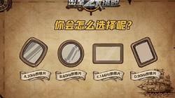 玩密室逃脱得iQOO Z1彩蛋—第一题