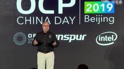 OCP开放计算中国日(上午场)