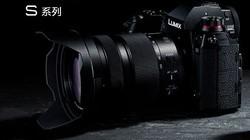 松下 LUMIX S1R全画幅无反相机