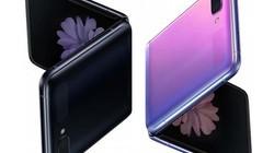 三星Galaxy Z Flip折叠手机