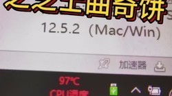 舌尖上的CPU,宅家料理芝士曲奇饼??仅需一块显卡不费天然气不费电,无烟无火,绿色环保,热量资源合理利�