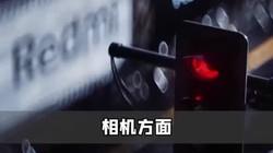 Redmi K30 Pro都有哪些缺点?下集