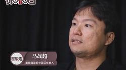 探界者第2季:专访美商海盗船中国区负责人 马战超