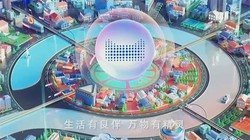 天猫精灵2020春季新品发布会直播