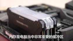 电脑使用大的内存可能会造成资源浪费,8G