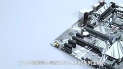CPU不超频选Z系列主板更划算