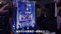 电脑的油冷散热是不是很牛X?