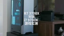 英特尔AMD这对欢喜冤家,终究还是存在很大的差异化!打游戏选英特尔