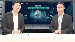 风云对话:专访宝德计算机副总经理 张相斌
