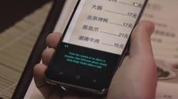 三星Galaxy S8宣传片
