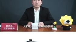 荣耀X10全网最快开箱,麒麟820+90Hz。2000元档最能打