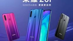 科技早报:红、蓝色迷彩新潮流 荣耀20i正式公布