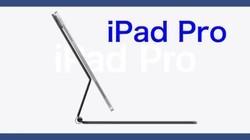 苹果iPad Pro 2020版发布,性能拍照发大升级,6299起