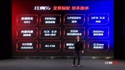 全球首发16G运存,起步价3799,红魔5G对比黑鲨3怎么样?