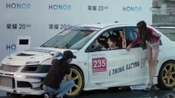 荣耀20系列《速度与激情》