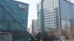 富士X-T30手持澳门银河娱乐网址拍摄展示