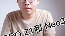 新发布iQOO Z1的和iQOO NEO3怎么选?