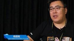 台北电脑展2019:爱国者专访