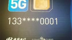 科技早报:别酸了!中国第一张5G卡是他的