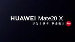 华为Mate20X游戏久玩不烫,轻松锁定胜局