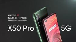 超震撼的realme X50 Pro细节!