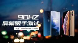 一加7 Pro对战iPhone XS Max 屏幕跟手测试
