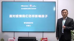 海信激光电视如何助力孩子学习和生活
