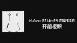 Nuforce BE Live5无线蓝牙耳机 开箱视频