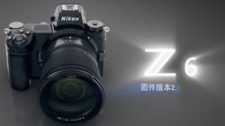 尼康Z6宣传视频