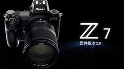 尼康Z7官方宣传视频