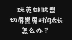 学会了吗? (2)