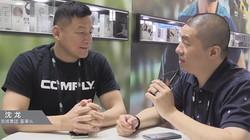 CESA2019  专访思维集团董事长 沈龙
