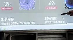 那些电商专供版到底是多少钱的?