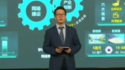 华为全力支持运营商共建最佳5G网络