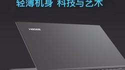 神舟战神 Z7-CT7GK官方宣传视频