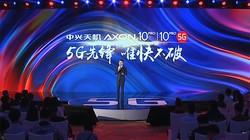 中兴手机AXON10手机发布会