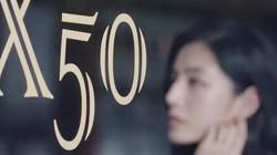 即有丰富变幻,亦是简洁如一,全新vivo X50系列,轻盈之作,灵动上市