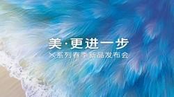 vivoX27 发布会澳门银河娱乐网址回顾