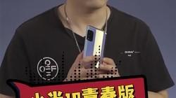 小米10青春版实测,和iQOO Z1选哪个?#玩转数码 #科技聚集地