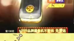 曾经打开电视都是金立语音王的广告,改有刘德华代言,为什么后来倒闭了呢?#金立#手机#刘德华