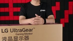 LG新款2K电竞显示器开箱!