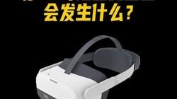 玩VR时走出安全区会发生什么? #vr