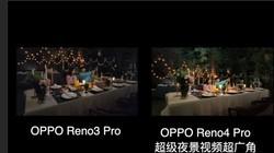 Reno4 Pro超级夜景视频对比视频