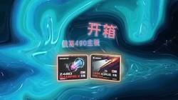 首发技嘉490 10代CPU主板!