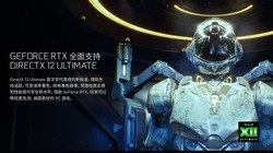 DX 12 Ultimate终极版解析