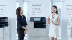 你就是ApeosPort,富士施乐2020旗舰新品直播发布会